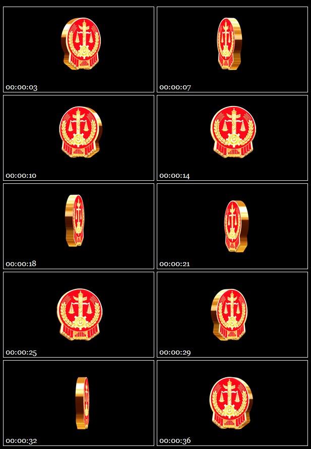 z05985法徽掉落旋转透明通道特效合成视频素材